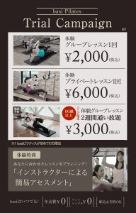 zen place pilates by basi pilates体験レッスン